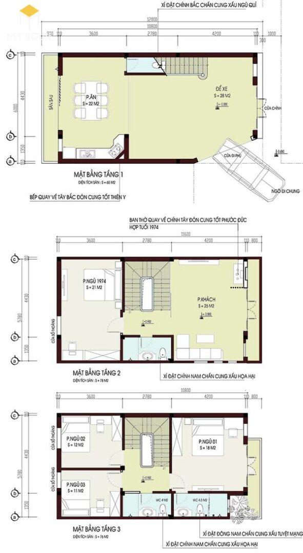 Bản vẽ thiết kế nhà mặt tiền 6m 3 tầng - 2